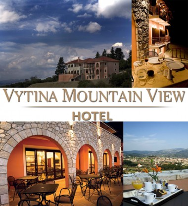 ‪Vytina Mountain View Hotel‬