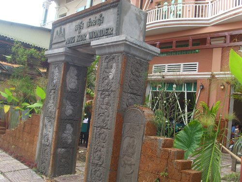 Angkor Wonder Hotel