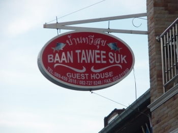 Baan Tawee Suk