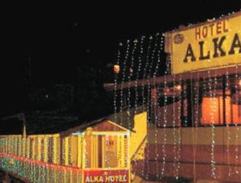 Alka Hotel