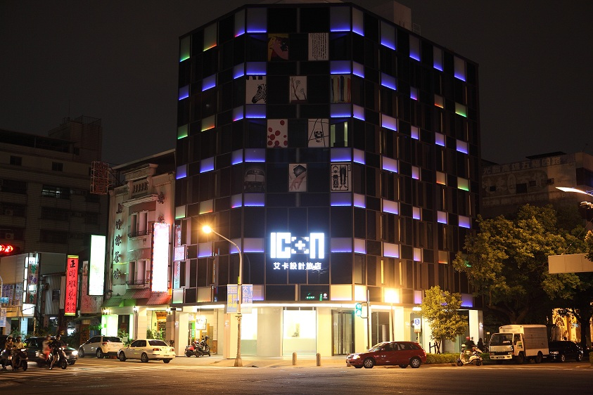 The Icon Hotel