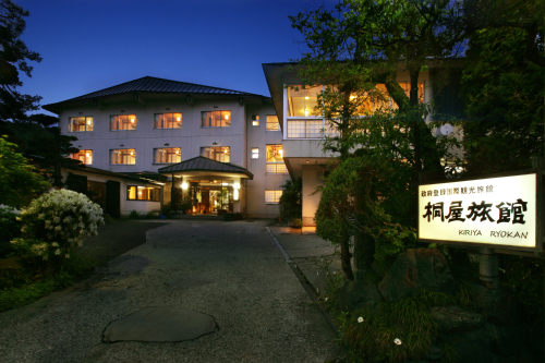 Nozawa Onsen Kiriya Ryokan
