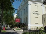 Photo of Clarence Court Hotel Cheltenham