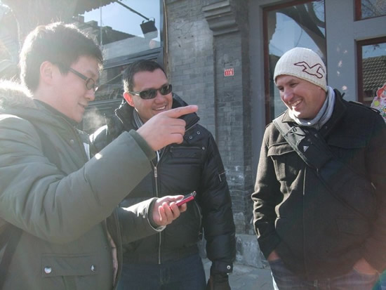 Private Beijing Trips-Day Tour