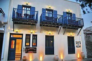 Guesthouse Aphrodite