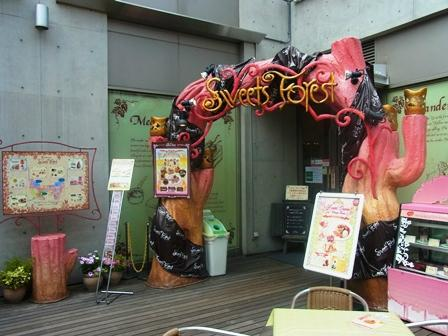 Top 20 Amusement Parks in Tokyo on TripAdvisor: Check out Tokyo Theme Parks
