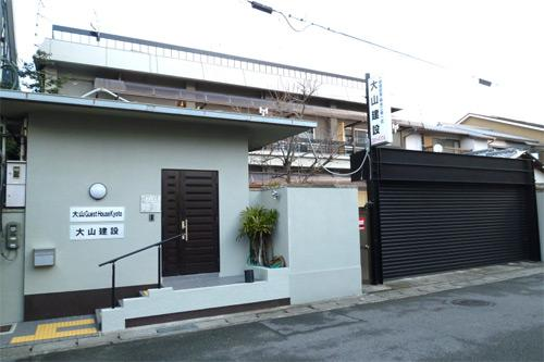 Oyama Guest House Kyoto