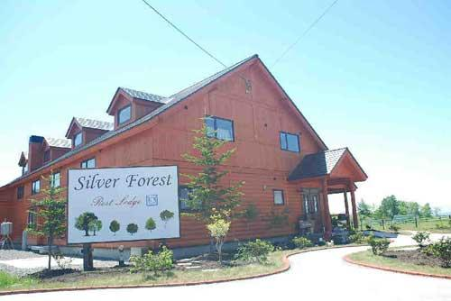 ‪Silver Forest Rest Lodge‬