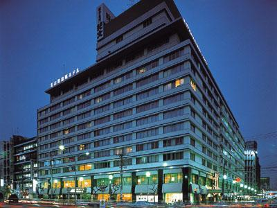 International Hotel Nagoya