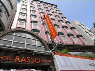 Hotel Rasso Kokusai Dori