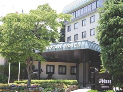 Rokkousan Hotel