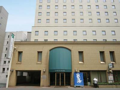 Chisun Hotel Sapporo