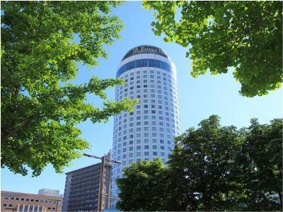 Sapporo Prince Hotel
