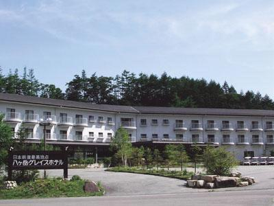 Yatsugatake Grace Hotel