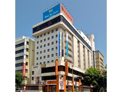 ‪Hotel The Centre Utsunomiya‬