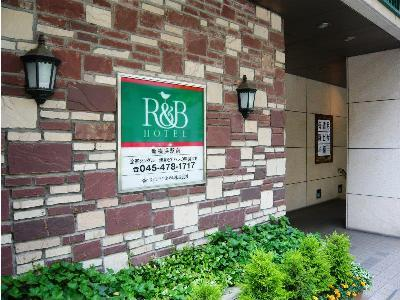 R&B Hotel Shinyokohama-ekimae
