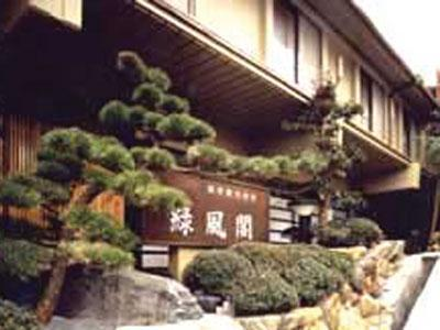 Ryokufuukaku