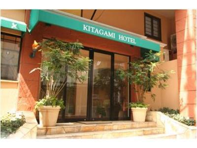 Kitagami Hotel