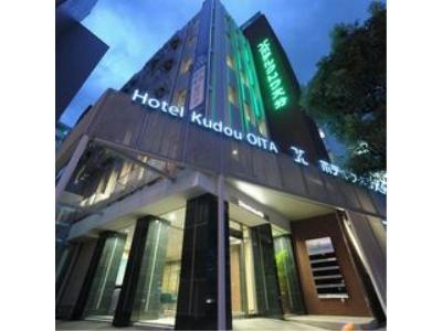 Hotel Kudou Oita