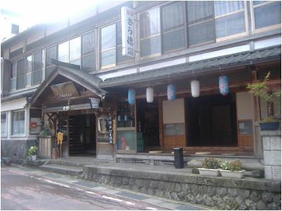 Saratoku Ryokan