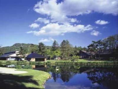 Karuizawa Prince Hotel West Building