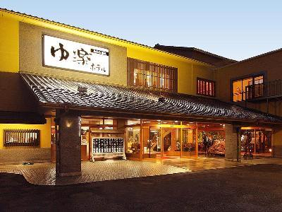 Yuraku Hotel