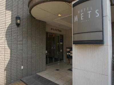 Hotel Mets Urawa