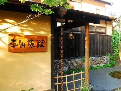 Hirayama Ryokan