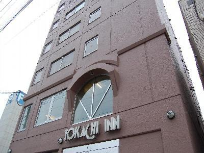 Hotel Tokachi Inn