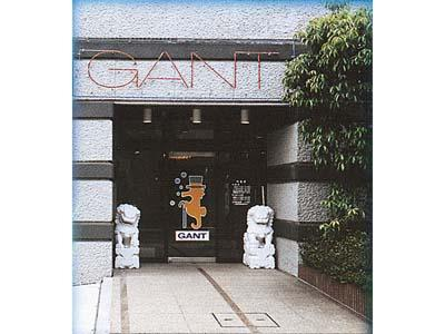 Sauna & Capsule Hotel Gant