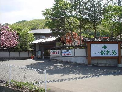 Kairakuen