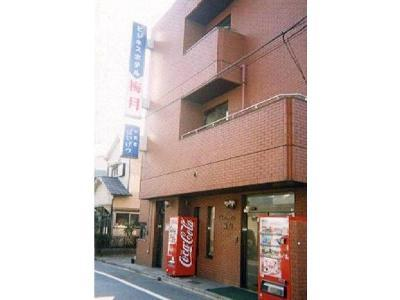 ‪Business Hotel Baigetsu‬
