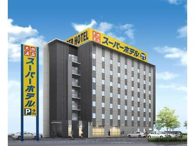 Super Hotel Gotenba