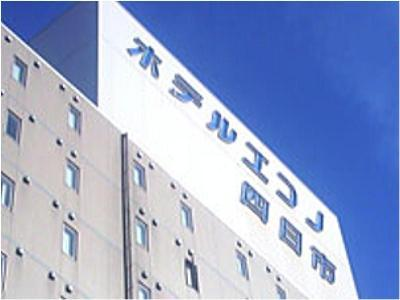 Hotel Econo Yokkaichi