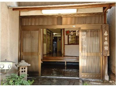 Kasuga Ryokan