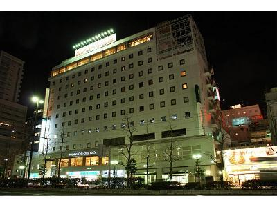 Okayama Washington Hotel Plaza
