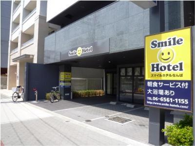 Smile hotel Namba