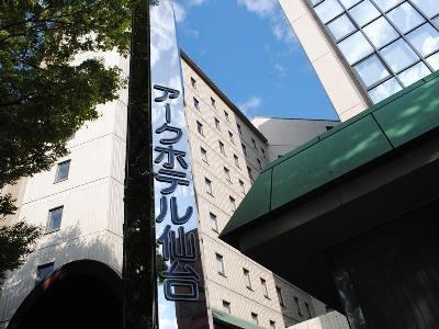 Ark Hotel Sendai