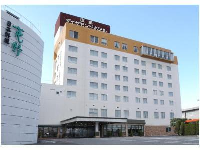 Hiroshima Diamond Hotel