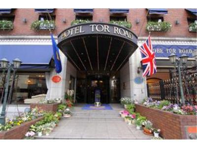 Hotel Tor Road