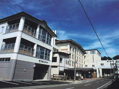 Kawayu Kanko Hotel