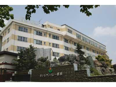 Hotel Sunvalley Nasu