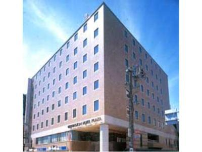 Shizuoka Kita Washington Hotel Plaza