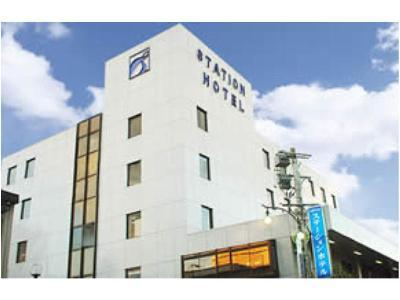 Minokamo Station Hotel
