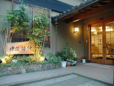 Nakayasu Ryokan