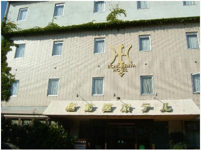 Echizenya Hotel
