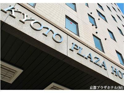 Kyoto Plaza Hotel