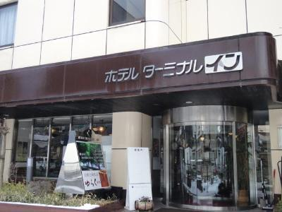 Hotel Terminal Inn