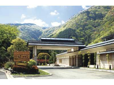 Hotel Hatsuhana