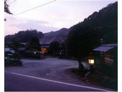 Osawa Onsen Hotel